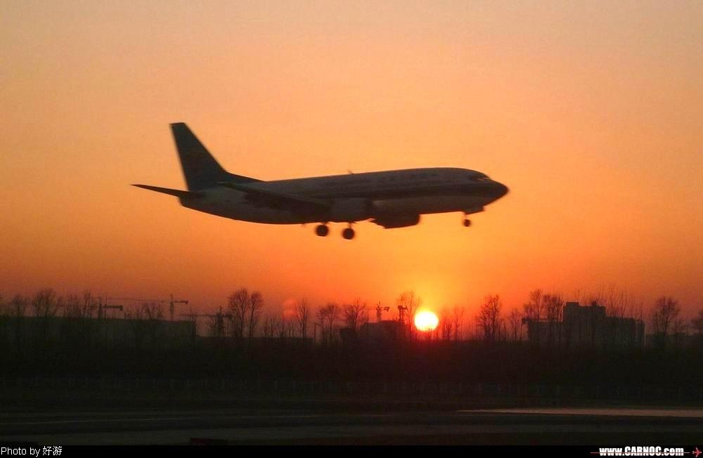 [原创]迎着夕阳回家了    中国北京首都机场