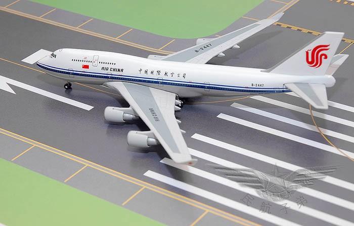 Re:[原创]~~~~没有左小翼的2447 ----照样能飞远程国际航班 >>> 上午从法兰克福归航 !!!!