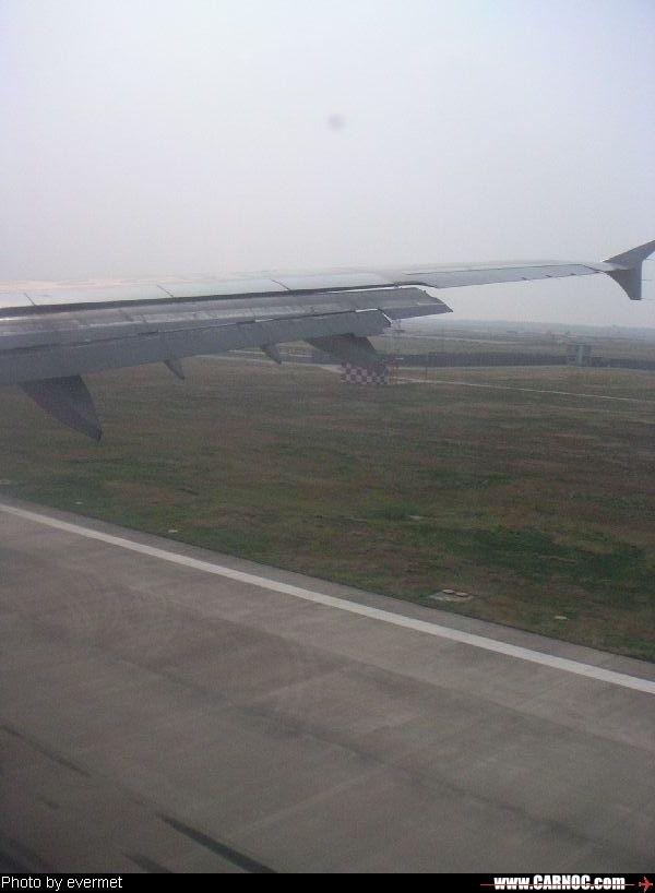 >>[原创]成都双流机场---大雾