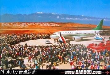 Re:[原创]还记得第一次拍机,昆明机场怀旧篇    中国大理机场