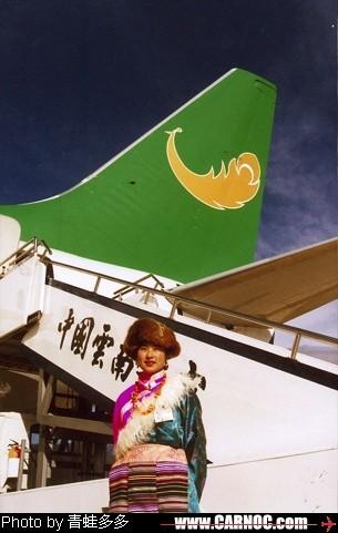 Re:[原创]还记得第一次拍机,昆明机场怀旧篇    中国迪庆机场