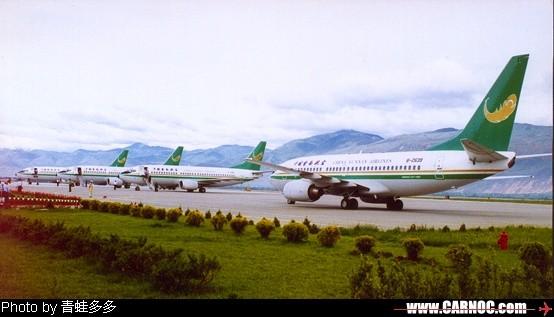 Re:[原创]还记得第一次拍机,昆明机场怀旧篇    中国丽江三义机场