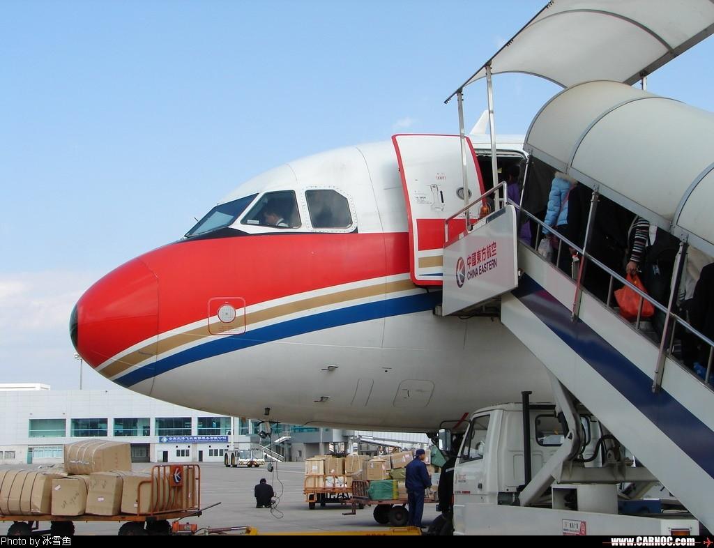Re:[原创]冰雪鱼1月20日KMG-CSX-NKG AIRBUS A320-200   中国昆明巫家坝机场
