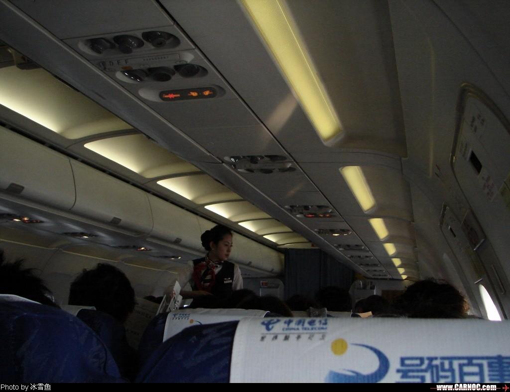 Re:[原创]冰雪鱼1月20日KMG-CSX-NKG AIRBUS A320-200