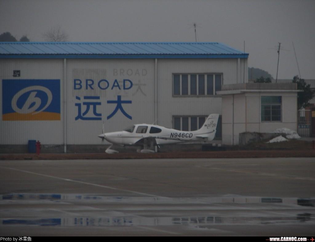 Re:[原创]冰雪鱼1月20日KMG-CSX-NKG    中国长沙黄花机场