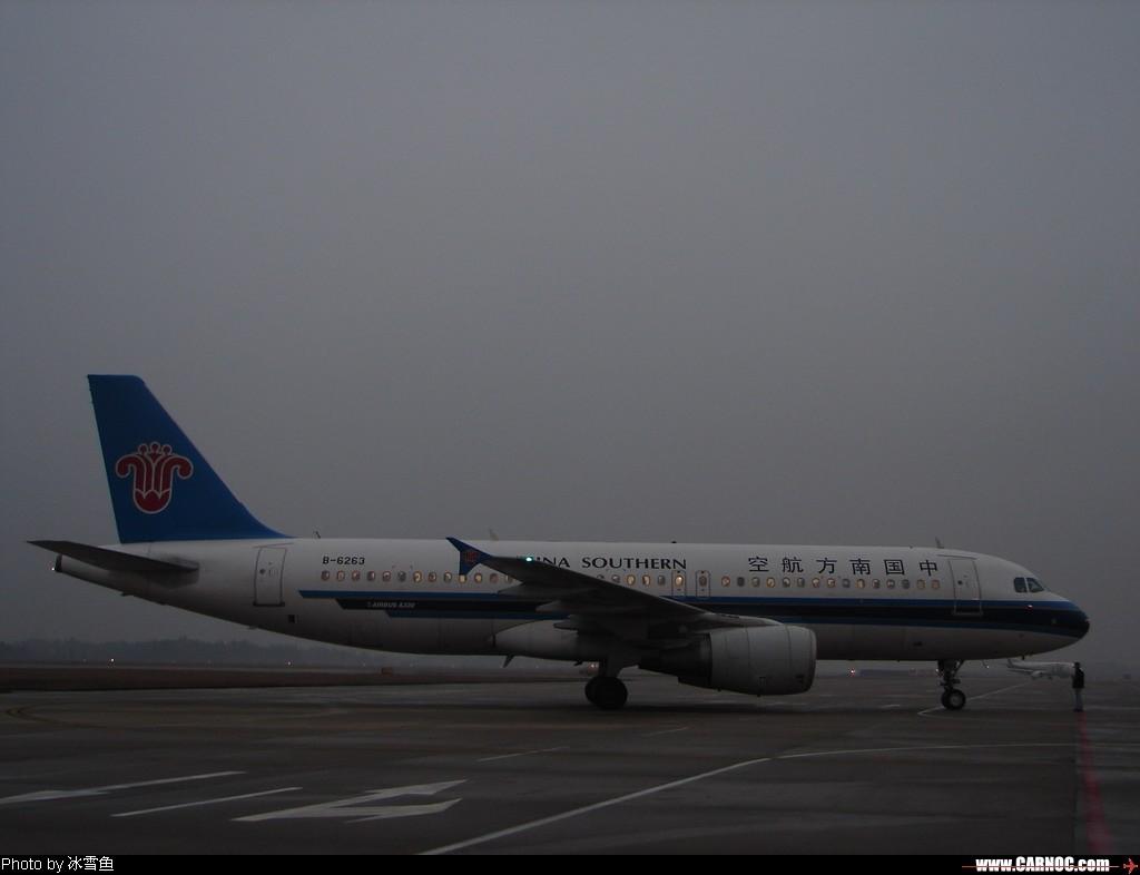 Re:[原创]冰雪鱼1月20日KMG-CSX-NKG AIRBUS A320-200   中国长沙黄花机场