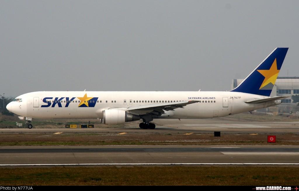 [原创]日本SKYMARK航空在台北…. BOEING 767-300 JA767F  Taiwan TAIPEI SHEK