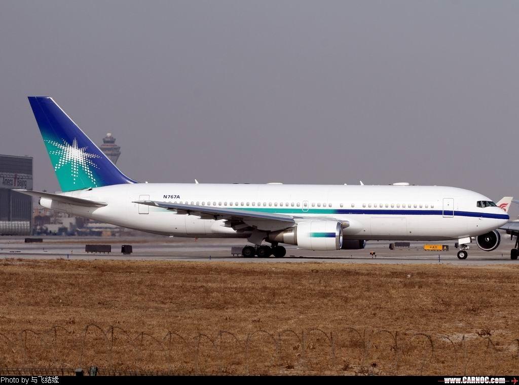 Re:[原创]...石油大亨的N767A***在耗了两小时后终于升空>>>    中国北京首都机场