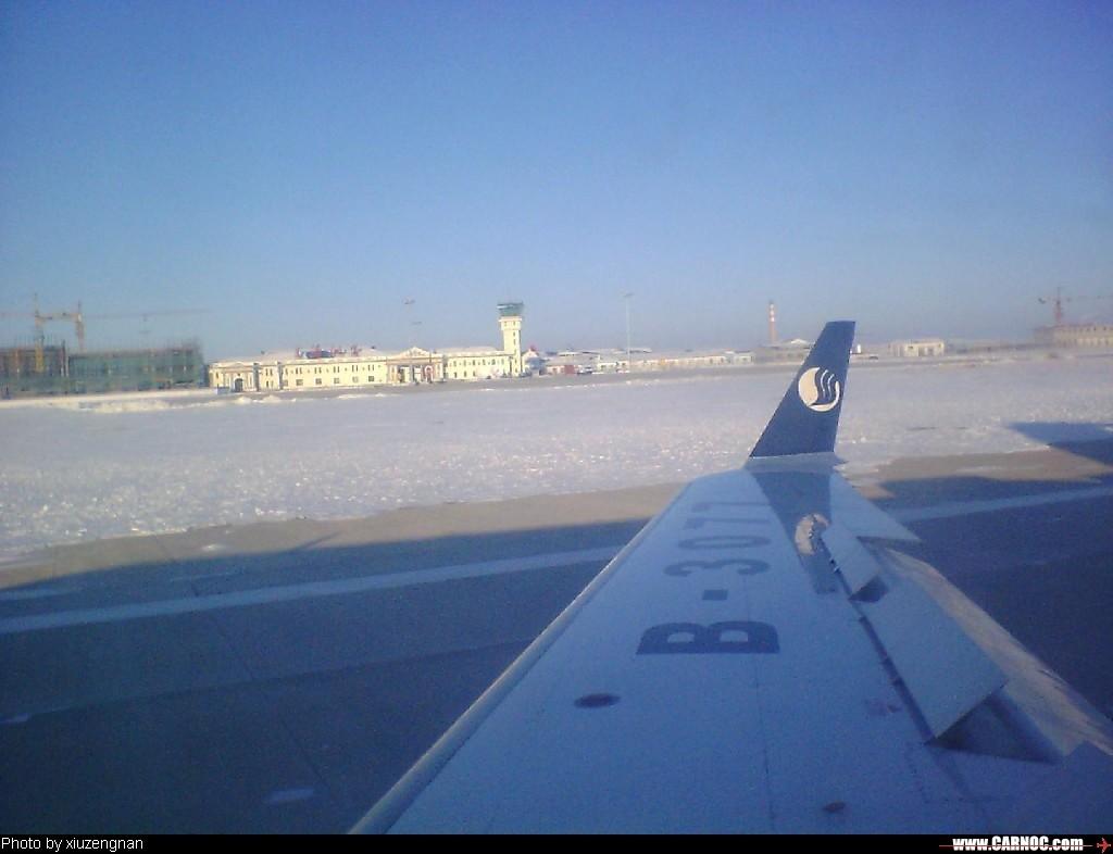 CA1247,呼和浩特白塔国际机场 ZBHH,HET 满洲里西郊机场 ZBMZ,