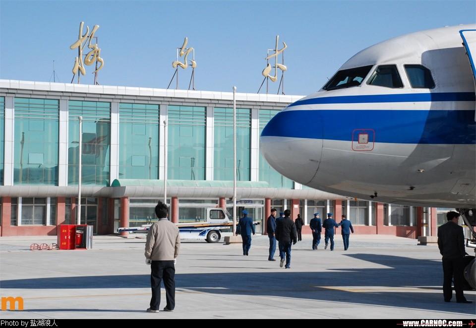 格尔木机场