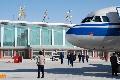 格爾木機場