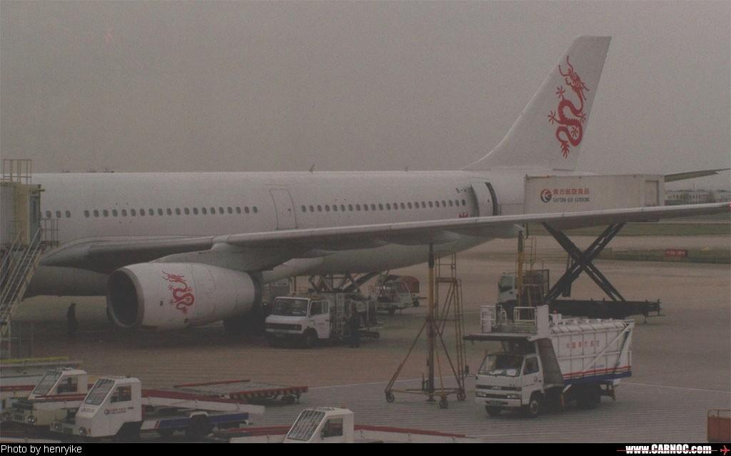 Re:[原创]2月24日HFE-SHA,虹桥巧遇港龙~ AIRBUS A330-300 B-HYD  中国上海虹桥机场