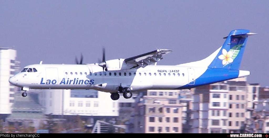 [原创]昆明机场拍老挝航空 ATR-72 RDPL-34137