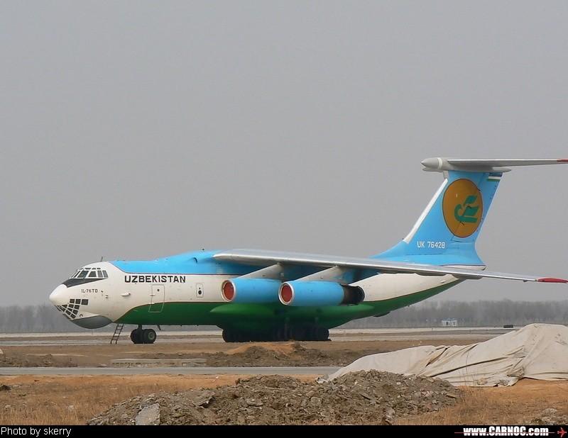 [原创]又见UZBEKISTAN IL76    中国天津滨海机场