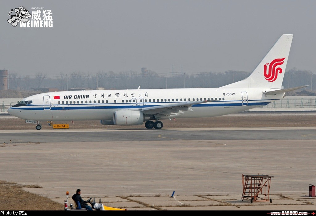 Re:[原创]国航新机,B-5311&B-5312 BOEING 737-800