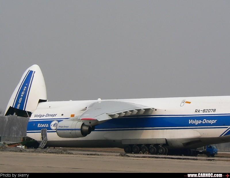 [原创]弥补一下威猛的遗憾,贴张同样威猛的AN124    中国天津滨海机场