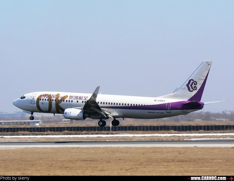 [原创]OK 两架738纷至沓来!    中国天津滨海机场