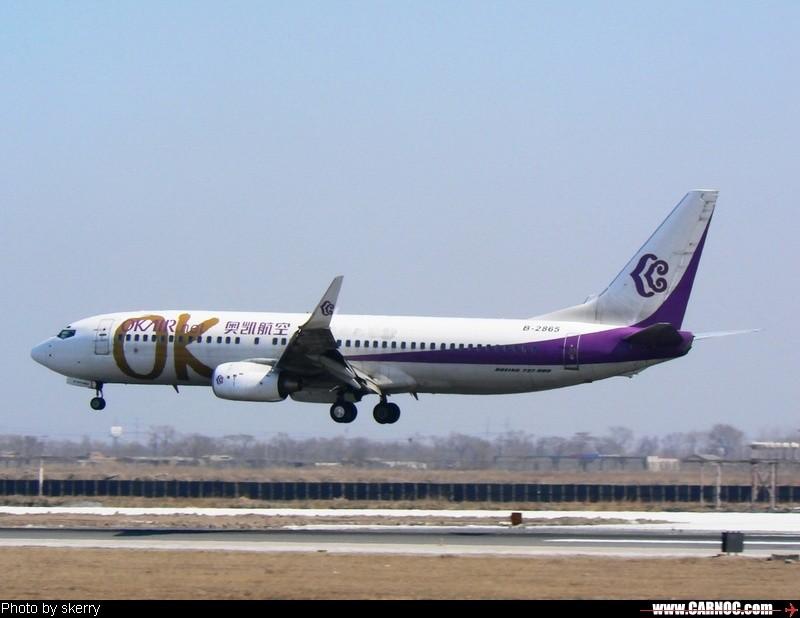 Re:[原创]OK 两架738纷至沓来!    中国天津滨海机场