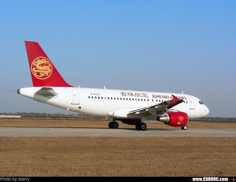 Re:[原创]都是民营的,都是A319的!    中国天津滨海机场