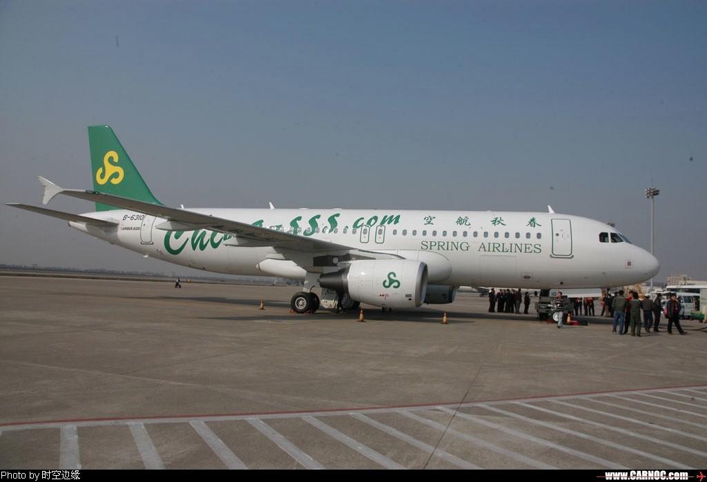 Re:[原创]都是民营的,都是A319的! AIRBUS A320 B-6310