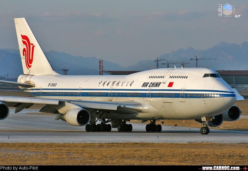 Re:[原创]换了单反升了级,拍了747玩命发!不贺不行!…… BOEING 747-400 B-2460