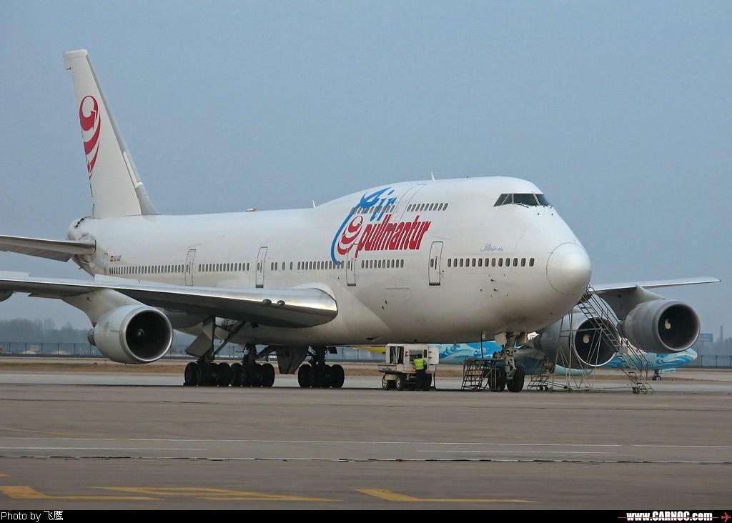 Re:[原创]换了单反升了级,拍了747玩命发!不贺不行!…… BOEING 747