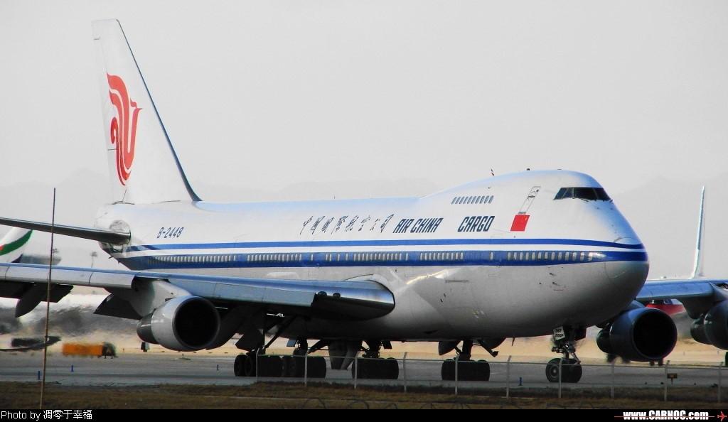 Re:[原创]换了单反升了级,拍了747玩命发!不贺不行!…… BOEING 747-400   中国北京首都机场
