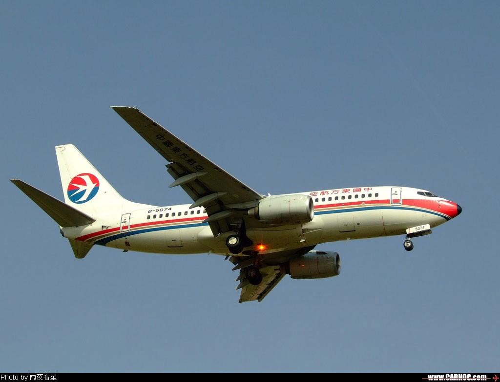 Re:[原创]昆明结束连雨天,抓紧时间去打飞机! BOEING 737-700 B-5074