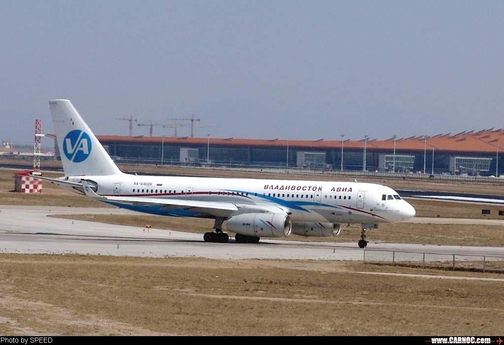 Re:意外拍到了TU-204 TUPOLEV TU-204-100