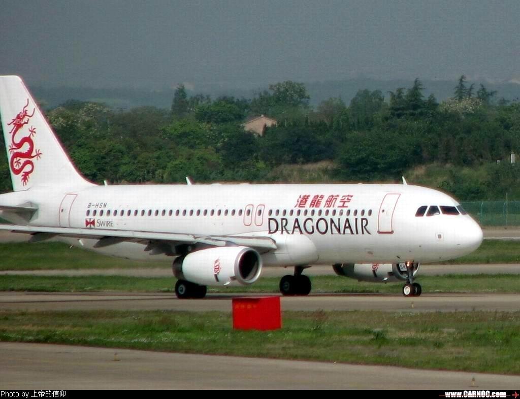 [原创]Dragon小家伙 in NKG AIRBUS A320 B-HSN