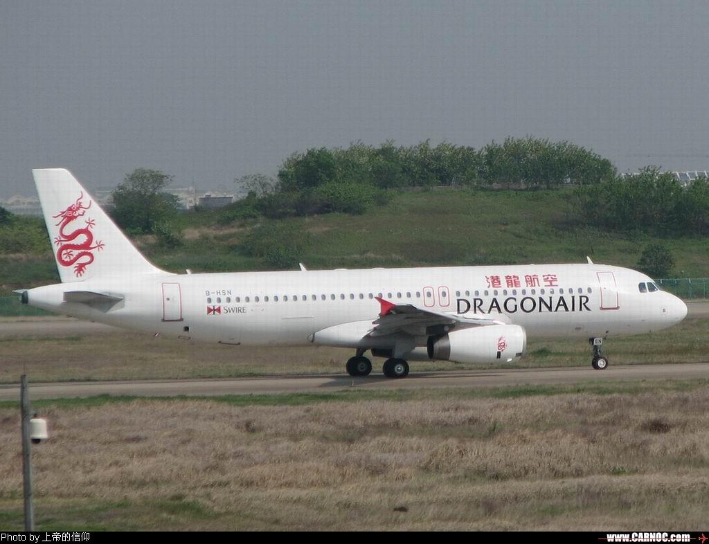 Re:[原创]Dragon小家伙 in NKG AIRBUS A320 B-HSN