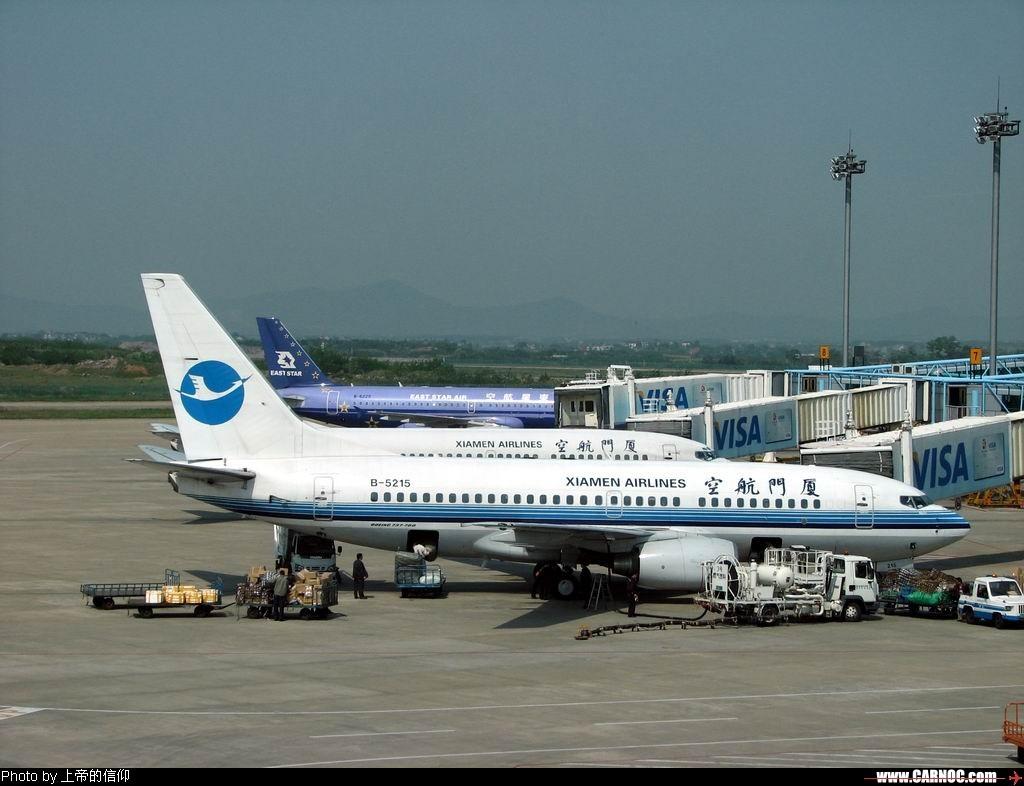 [原创]NKG-XMN BOEING 737-700 B-5215