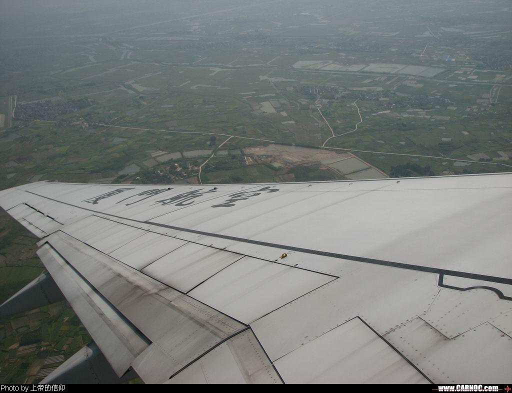 Re:[原创]NKG-XMN BOEING 737-700 B-5215