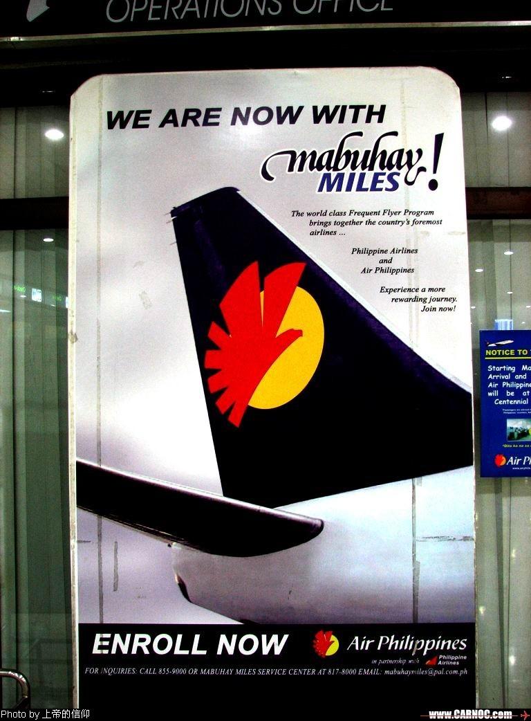 [原创]All 737-200 Air Philippins BOEING 737-200