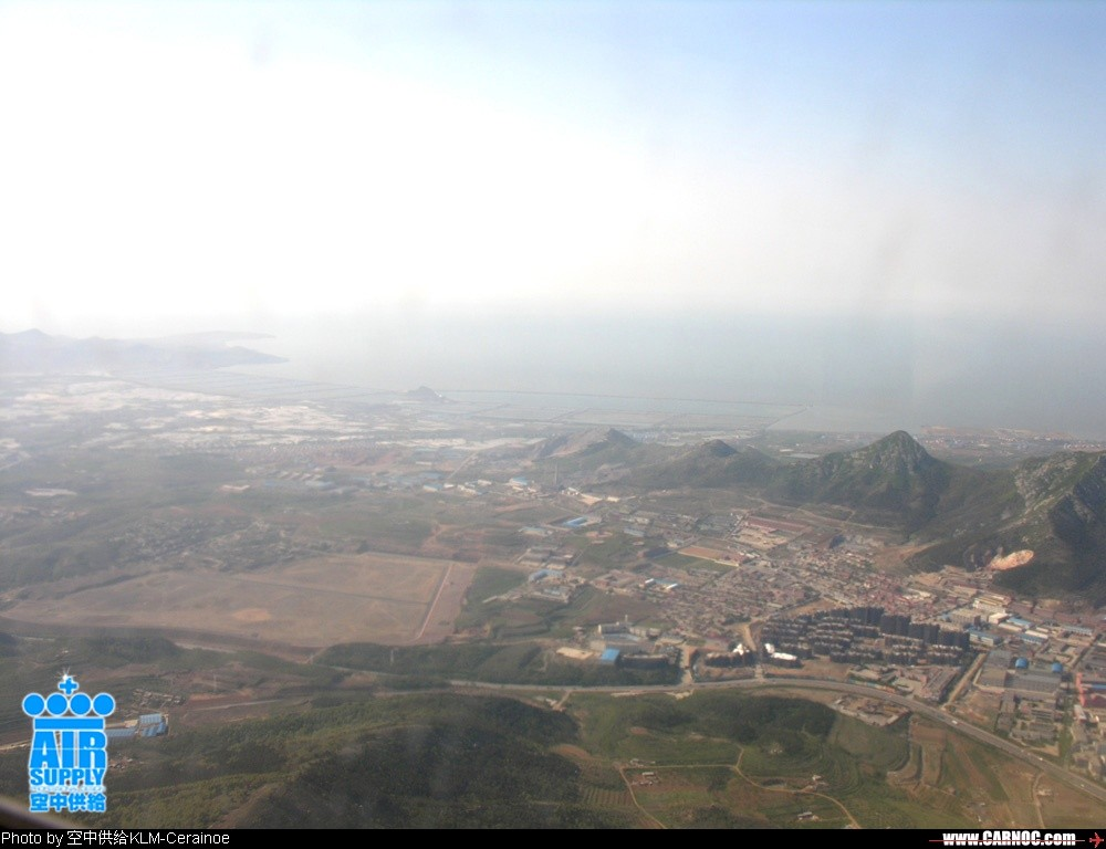 Re:[原创]下午阳光灿烂的周口子    中国大连周水子机场
