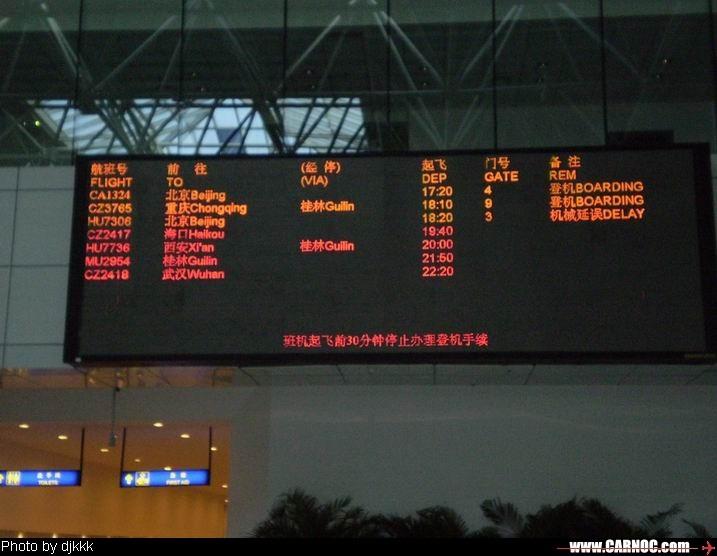 re:珠海机场 中国珠海三灶机场