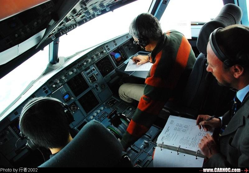 Re:[原创]我的接机之旅(二)汉堡空客试飞(还是先别插队20张左右)