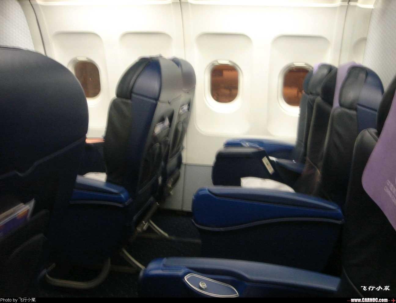 >>tao-sha-tao,5小時往返,經濟艙/頭等艙圖片