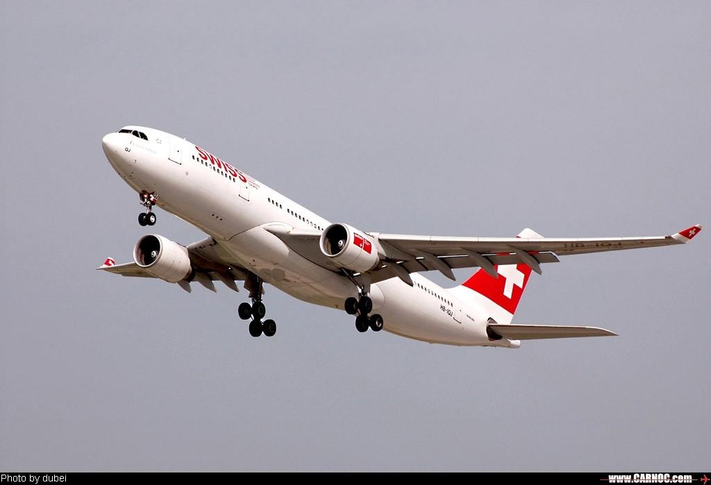 Re:[原创]5.26 苏黎世-凑齐美国四大航空    Switzerland ZURICH