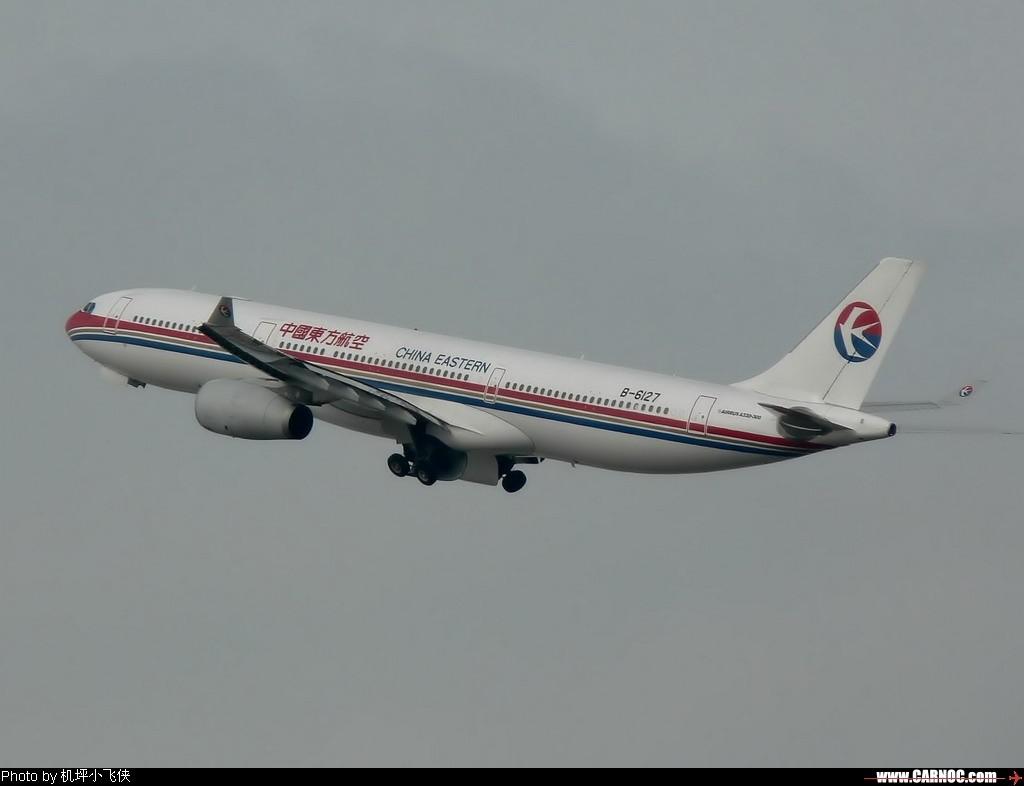Re:缘分天空——上海之SHA篇 AIRBUS A330-300 B-6127