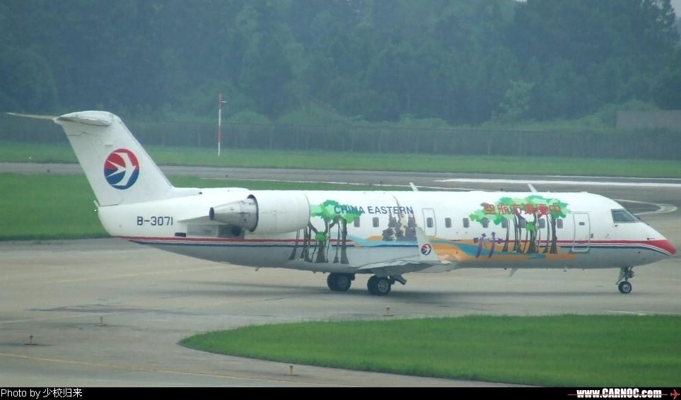 Re:人在屋檐下 不得不低头 BOMBARDIER (CANADAIR) CRJ-200ER B-3071 中国长沙黄花机场