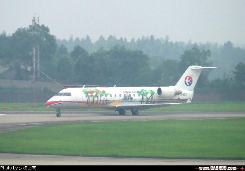 Re:长沙回南京,留恋。 BOMBARDIER (CANADAIR) CRJ-200ER B-3071 中国长沙黄花机场