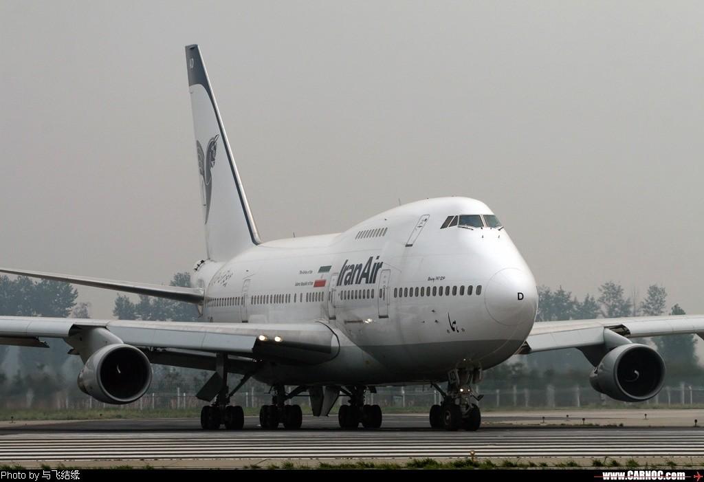 Re:[原创]驴儿呀,你慢些走!今天执行德黑兰-北京-东京任务的伊朗航空747SP(组图) 747SP EP-IAD PEK西跑道