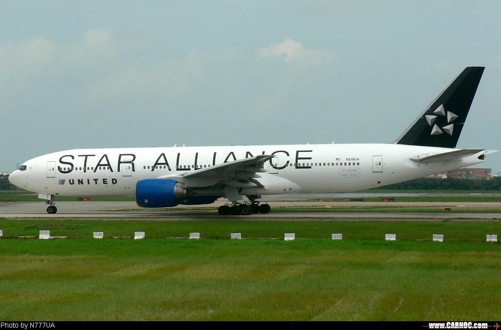 Re:[原创]星空联盟--欢迎大家跟帖 BOEING -BOEING 777-200ER N218UA 台灣桃園