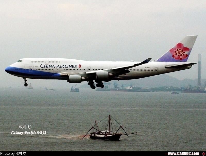 Re:6月初香港雷暴也不能阻挡我在REGAL酒店里拍机(747) B747-400  香港富豪机场酒店