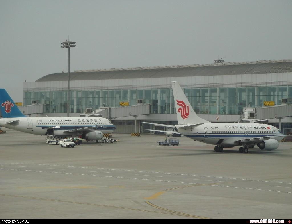 Re:[原创]机场的候机地带---航站楼—国内(欢迎大家跟帖)    中国成都双流机场