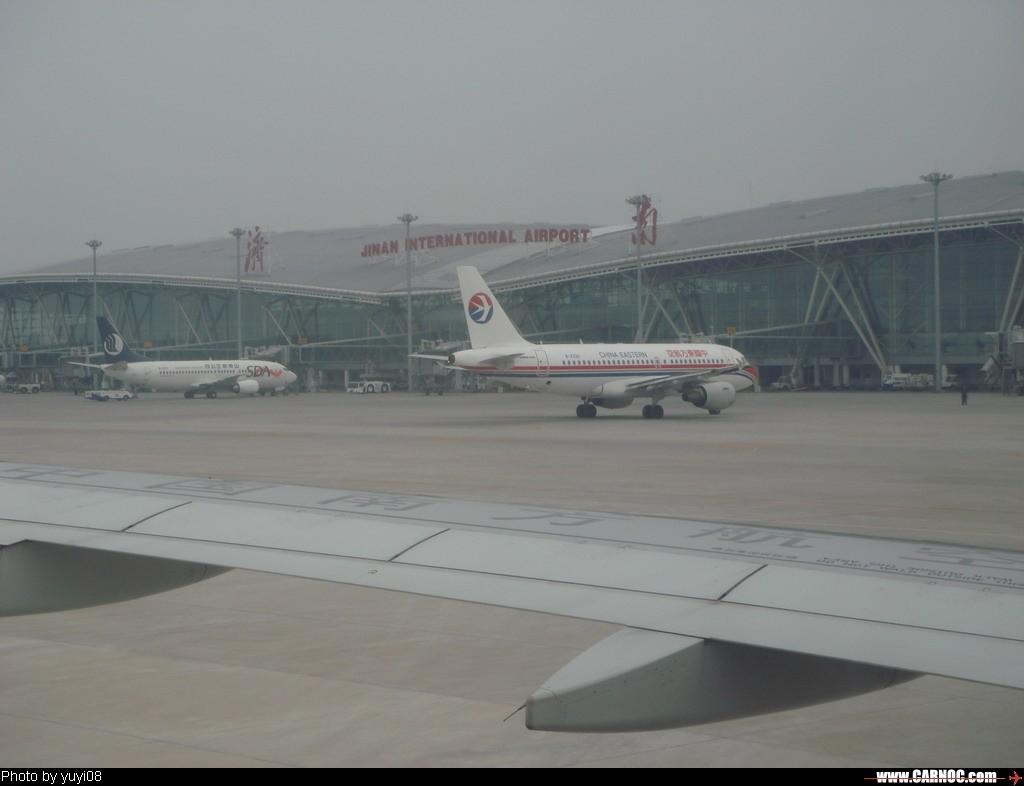 Re:[原创]机场的候机地带---航站楼—国内(欢迎大家跟帖)    中国济南遥墙机场