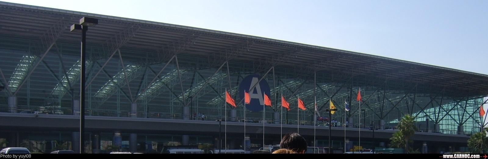 Re:[原创]机场的候机地带---航站楼—国内(欢迎大家跟帖)    中国深圳宝安机场