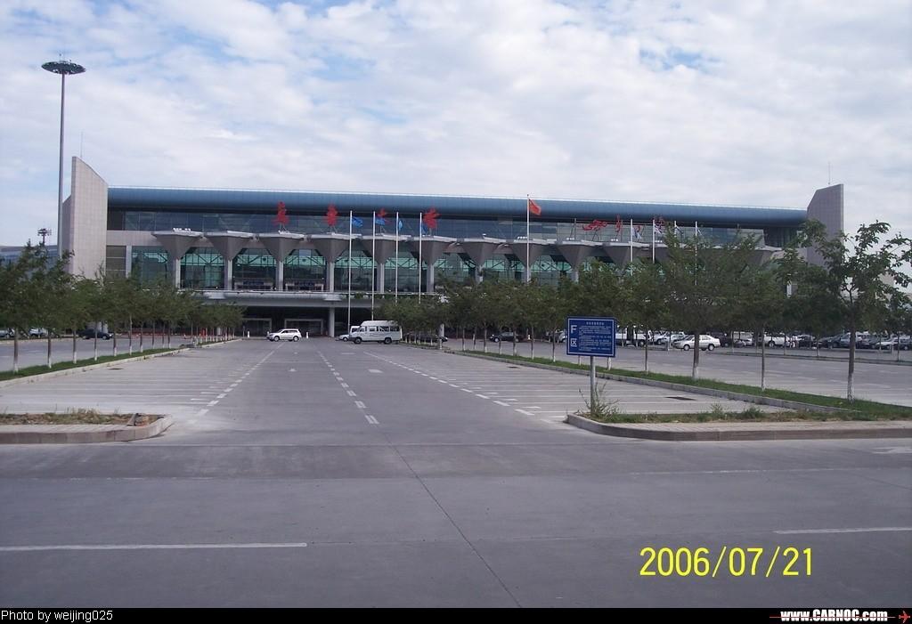 Re:[原创]机场的候机地带---航站楼—国内(欢迎大家跟帖)    中国乌鲁木齐地窝铺机场