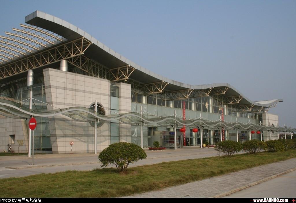 Re:[原创]机场的候机地带---航站楼—国内(欢迎大家跟帖)    中国黄山屯溪机场